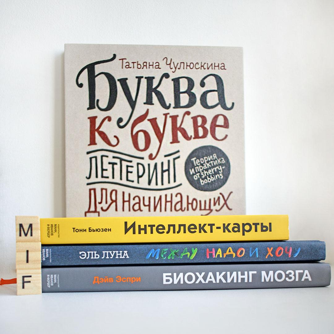 Книжные покупки