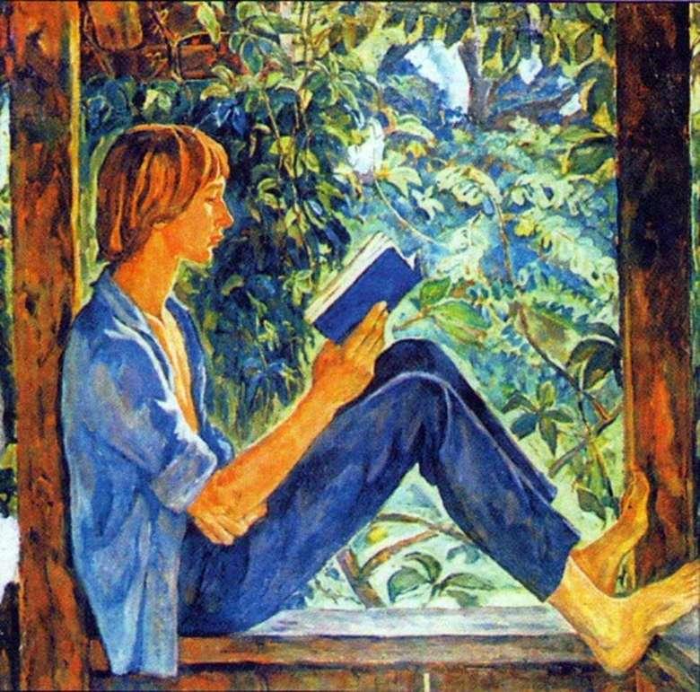 Что почитать в 17 лет: мой совет молодым и взрослым